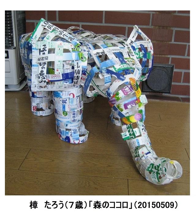 kusunoki_20150509_morinokokoro.jpg
