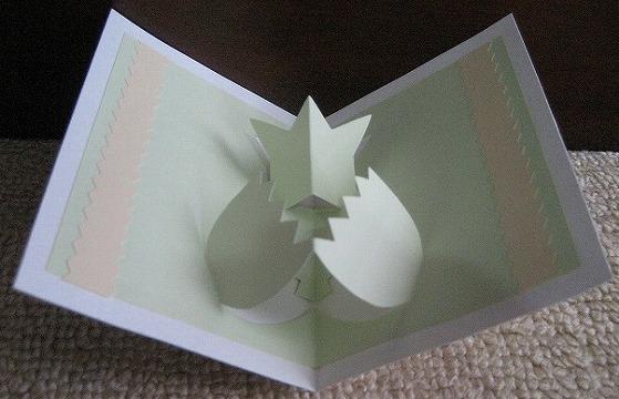 card_hoshinotamago_b_springgreen_01.jpg