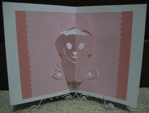 card_inu_b_pink_01.jpg