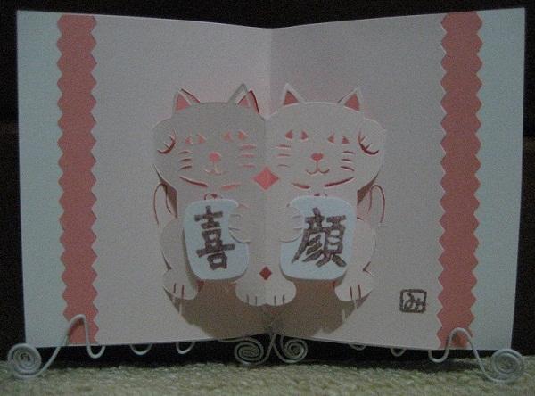 card_manekineko_b_pink_02.jpg