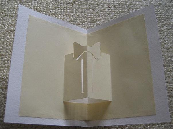 card_present_2011_1028.jpg