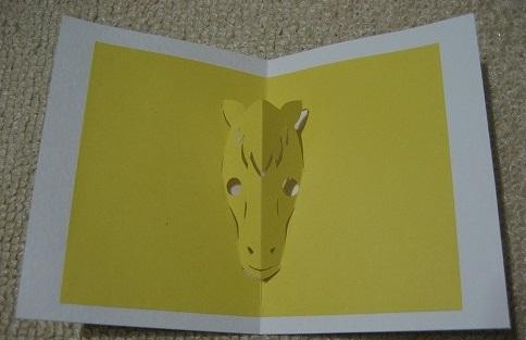 card_uma_2011_1109.jpg